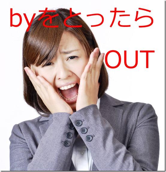 judoutai-bynashi